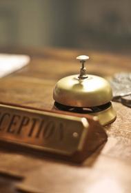 Власти Сочи посоветовали не открывать бронь в отелях с 1 июня