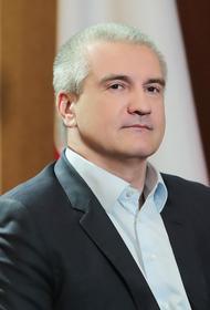 Глава Крыма Аксенов выразил соболезнования родным погибших 2 мая 2014 года в Одессе