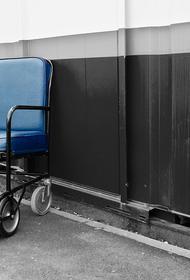 Следователи проверяют информацию о ветеране, которого привязали к кровати в больнице Подмосковья