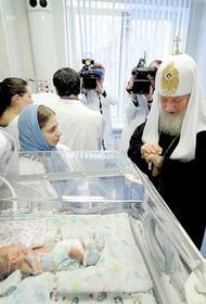 В комиссии РПЦ по вопросам семьи предложили на время пандемии запретить аборты