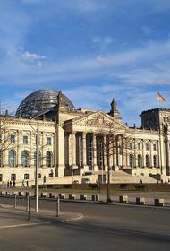 Германия поддержала строительство «Северного потока-2»