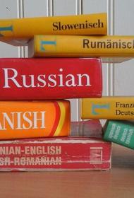 В украинской школе сделали русский язык обязательным предметом