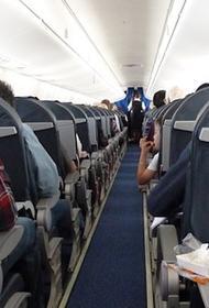 Пассажиров рейсов Москва – Пекин обязали доказывать отсутствие заражения коронавирусом