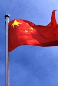 СМИ КНР назвали безосновательными заявления о том, что Китай манипулирует ВОЗ