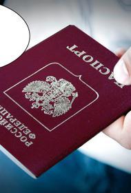 Пострадавшему при пожаре в Доме профсоюзов в Одессе не дают гражданство РФ