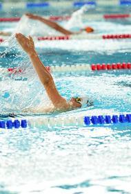 Чемпионат Европы по водным видам спорта состоится в 2021 году