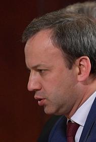 Дворкович дал прогноз по цене на нефть к концу года