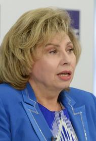 Москалькова предложила отменить спецпропуска для жертв домашнего насилия