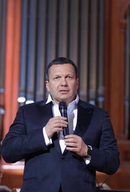 Соловьёв признался, что боится за жизнь Собчак из-за её нового бизнеса