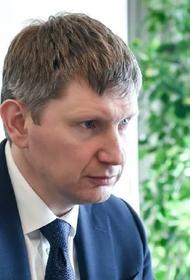 После критики Владимира Путина Максим Решетников занервничал
