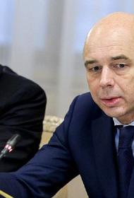 Силуанов назвал причину невозможной раздачи «вертолетных денег» всем