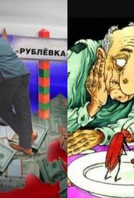 Населению необходимо раздать триллион рублей, но правительство против