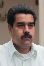 Мадуро планирует обратиться в СБ ООН из-за попыток вторжения США