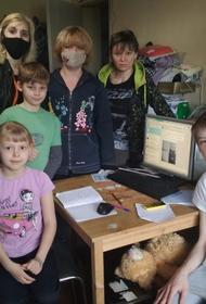 Активисты ОНФ вручили компьютеры многодетным семьям