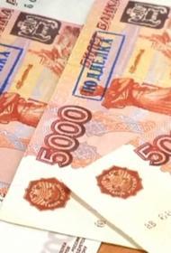 Более тысячи фальшивых купюр выявили за три месяца на Юге и Северном Кавказе