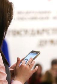 Госдума готовит законопроект о биометрических данных по просьбе ЦБ