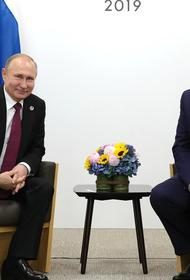 Путин поговорил с Трампом. США предлагают РФ помощь в борьбе с коронавирусом