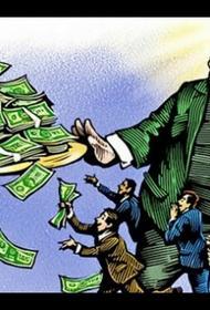 Декларируется, что власть – кооперативная, по факту – жесткая корпорация