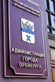В Оренбурге на карантин закрыли подъезд многоэтажного дома