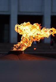 В Санкт-Петербурге  неизвестные потушили Вечный огонь
