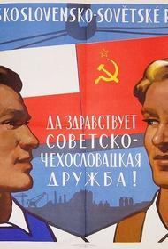 Кто скупил зарубежную российскую собственность