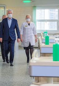 Собянин рассказал о создании госпиталей для долечивания COVID-19