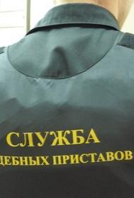 На Кубани приставы приостановили деятельность микрокредитной организации