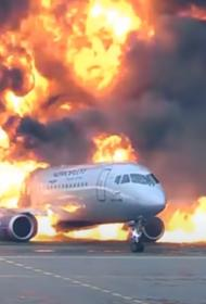 Командир воздушного судна SSJ-100 рассказал о причинах прошлогодней трагедии в Шереметьево
