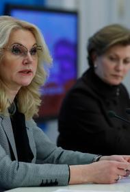 Голикова сообщила, кто получил единовременные выплаты к 75-летию Победы