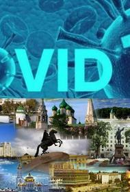 Как путешествует по России вирус