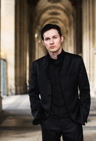 Павел Дуров назвал семь причин, чтобы не переезжать в США