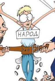 Язык Силуанова – враг экономики