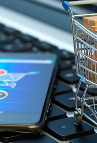 Товарооборот онлайн-торговли в Москве вырос в марте на 38%
