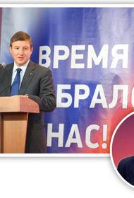 Андрей Разин обратился к Турчаку с просьбой по поводу праймериз