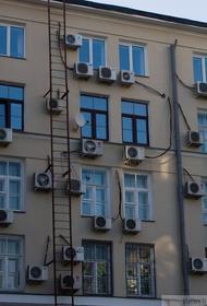 О запрете использования кондиционеров в учреждениях объявили на заседании оперштаба в Крыму