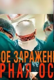 Глава Северной Осетии обвиняет «шизофреников» в резком росте заболеваемости COVID-19
