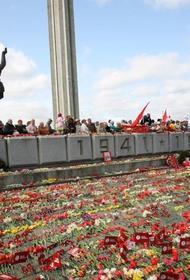 День Победы в Латвии