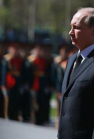 Президент России поздравил граждан страны с Днем Победы