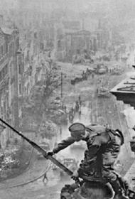 В Facebook объяснили, почему удаляли фотографии с советским знаменем над Рейхстагом