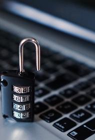 Что делать, если персональные данные попали в открытый доступ