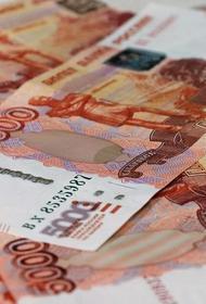 Экономический эксперт считает,  что  рубль может ждать девальвация