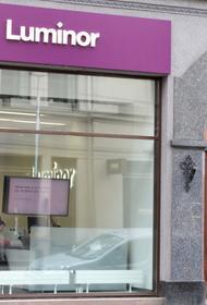 Как американский банк в Латвии имеет инвалидов