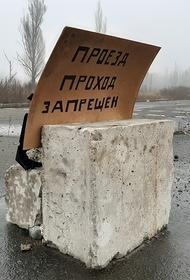 В российском МИД охарактеризовали ситуацию на Донбассе