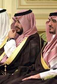 Саудовская Аравия начинает экономить.  НДС вырастет в три раза
