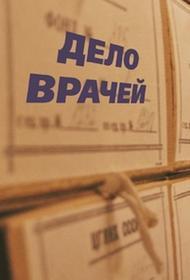 Аксёнов назвал керченскую профсоюзную организацию медиков сепаратистами и провокаторами
