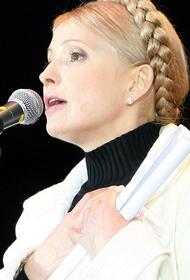 Как Тимошенко стала долларовой миллионершей
