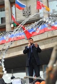 Денис Пушилин назвал главную причину восстания республик Донбасса против Украины