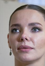 34-летняя Елизавета Боярская предстала перед поклонниками без макияжа