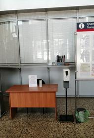 Крупнейшие вокзалы оснастили санитайзерами