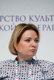 Заразившаяся COVID министр культуры Любимова  поделилась, что ей помогает пережить «страхи и тревоги»